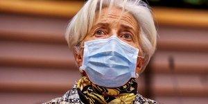 Lagarde  bce : il est premature de discuter de la fin du pepp